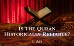Is the Quran Historically Reliable? People of Ad